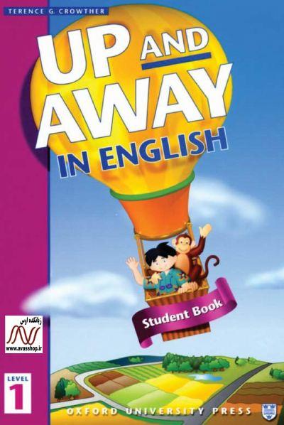 away 1