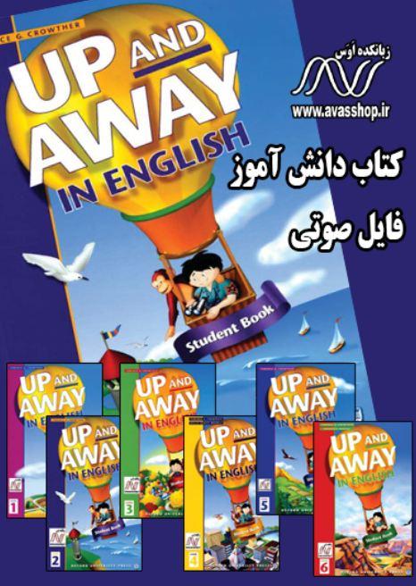 دانلود مجموعه Up and Away In English
