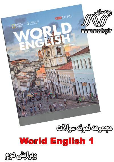 نمونه سوالات ویرایش دوم World English 1