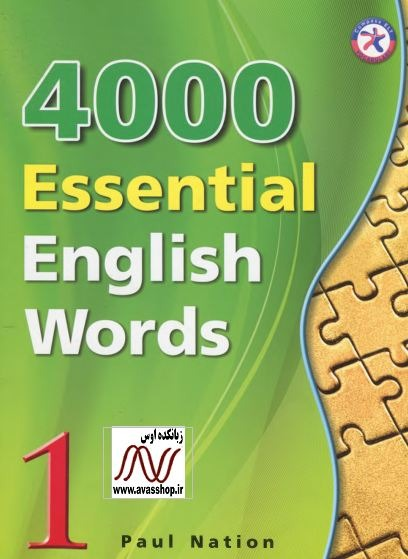 4000 essential english word 1