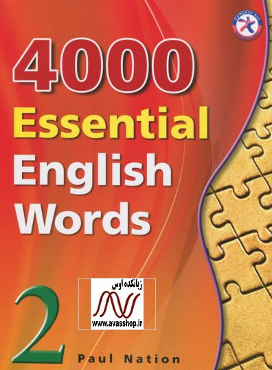 4000 essential english word 2