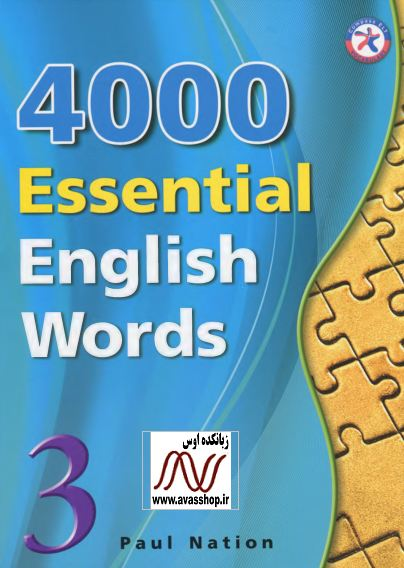 4000 essential english word 3