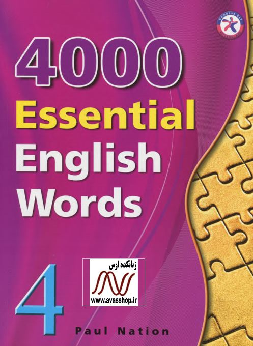 4000 essential english word 4