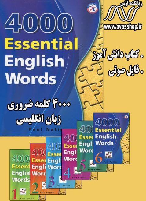 4000 essential english word