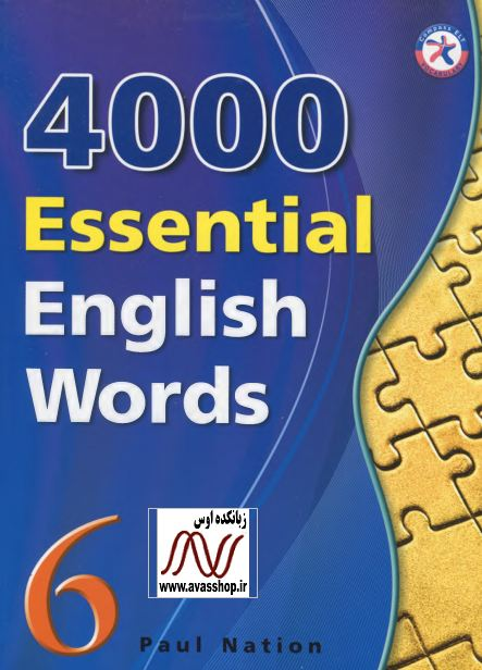 4000 essential english word 6