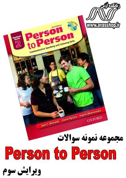 Person 2 Exam