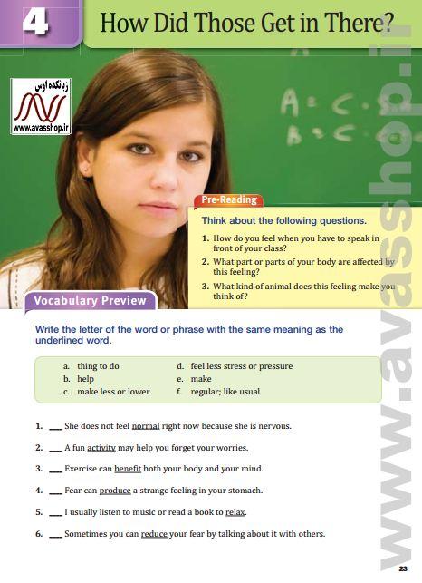 Reading Challenge 1-1