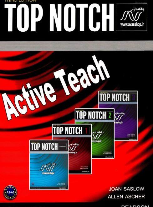 active teach