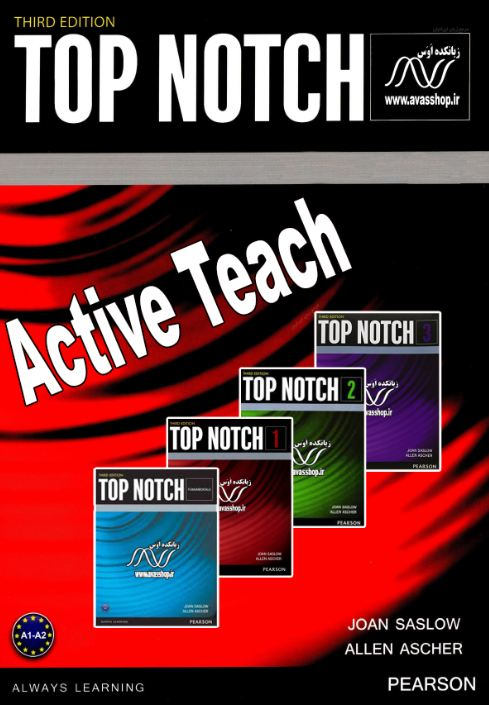 دانلود نرم افزار Top Notch Third Edition Active Teach