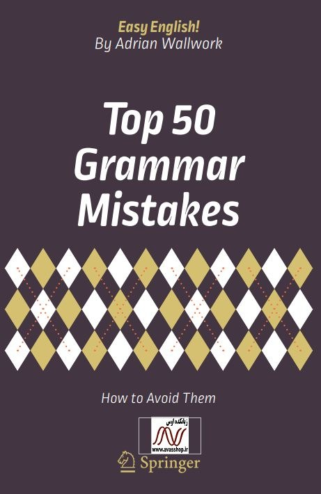top_50_Grammar