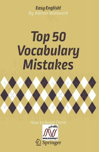 top_50_vocabulary