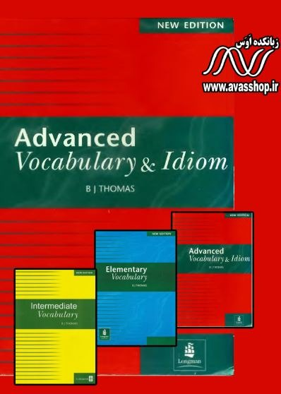 vocabulary and idioms