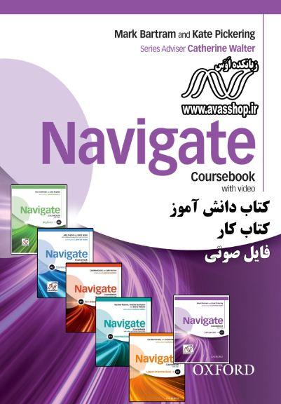 دانلود کتابهای Navigate
