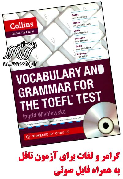 کتاب Vocabulary and Grammar For TOEFL Test