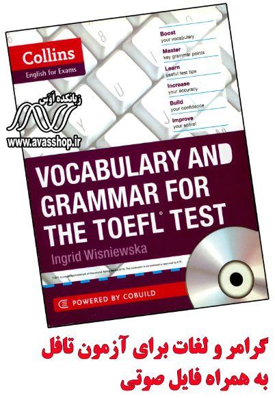 vocab and grammar for TOFEL