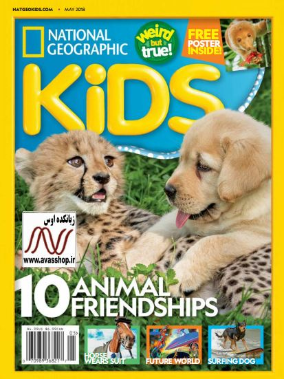 May national geographic kids 2018