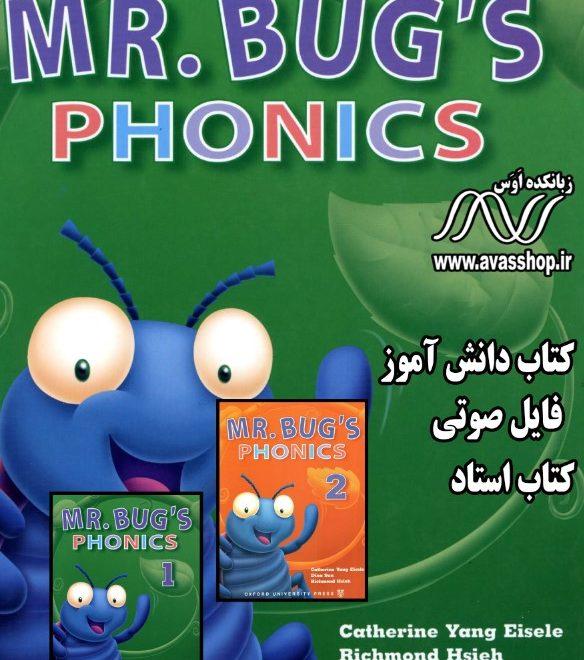 Mr Bugs Phonics