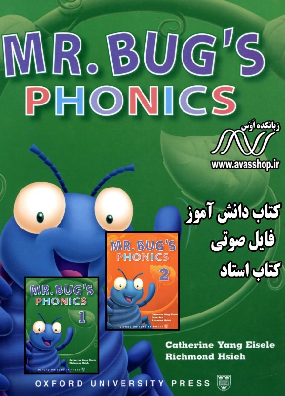 کتابهای Mr. Bug's Phonics