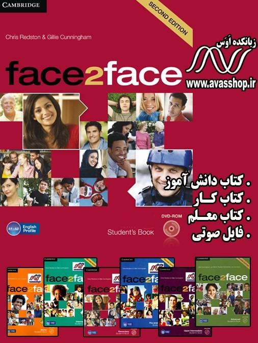دانلود رایگان ویرایش دوم کتابهای Face2Face