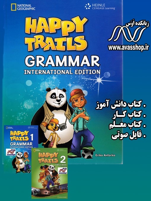 کتابهای Happy Trails Grammar