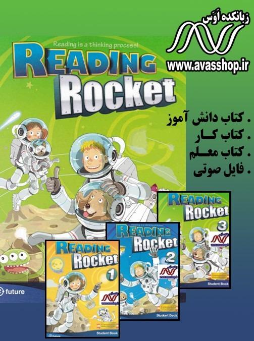 کتابهای Reading Rocket