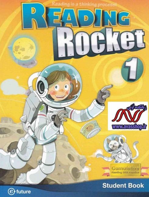 reading Rocket 1