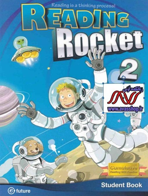 reading Rocket 2