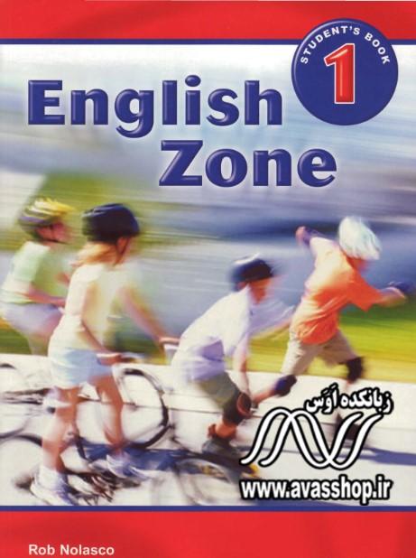 English Zone 1