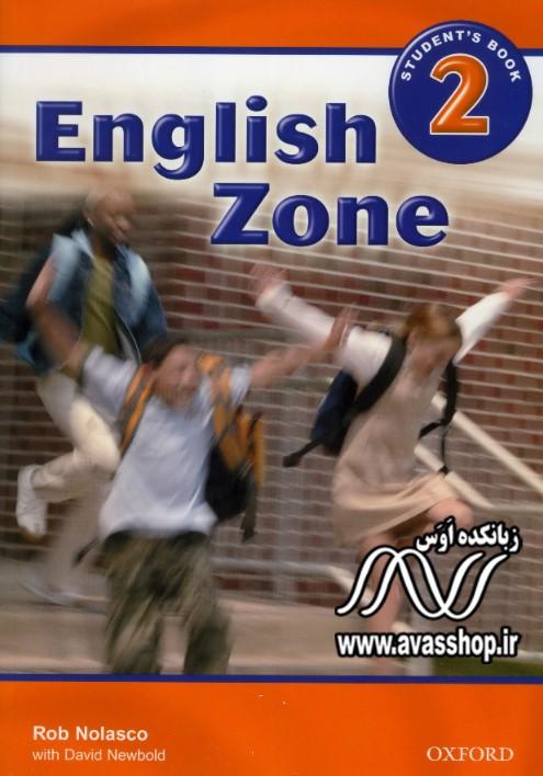 English Zone 2