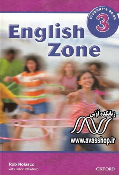 English Zone 3