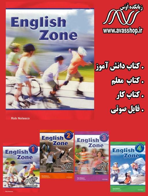 کتابهای English Zone