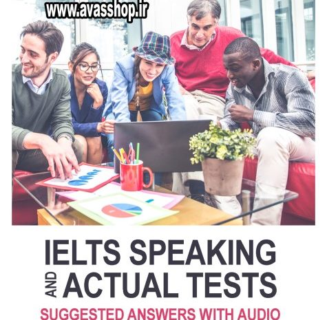 کتاب IELTS Speaking and Actual Test May 2020