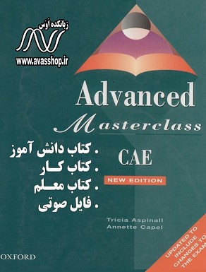 کتاب Advanced Masterclass CAE New Edition
