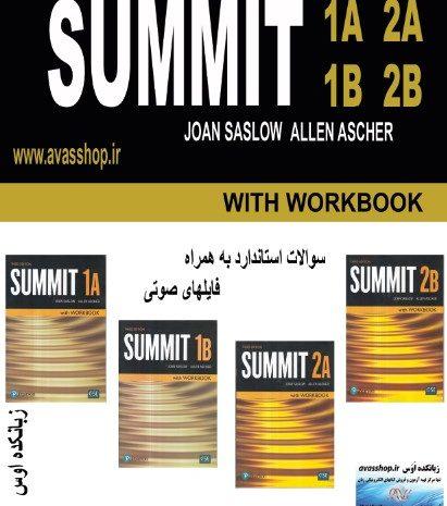 دانلود سوالات استاندارد ویرایش سوم Summit