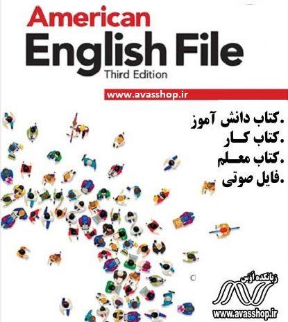 دانلود ویرایش سوم American File Third Edition