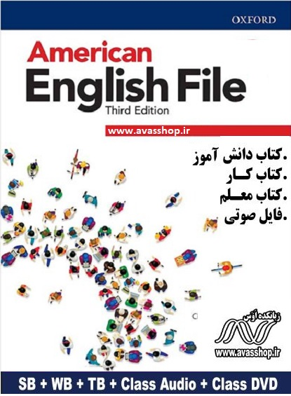 American-English-File-1-3rd-Edition_avasshop