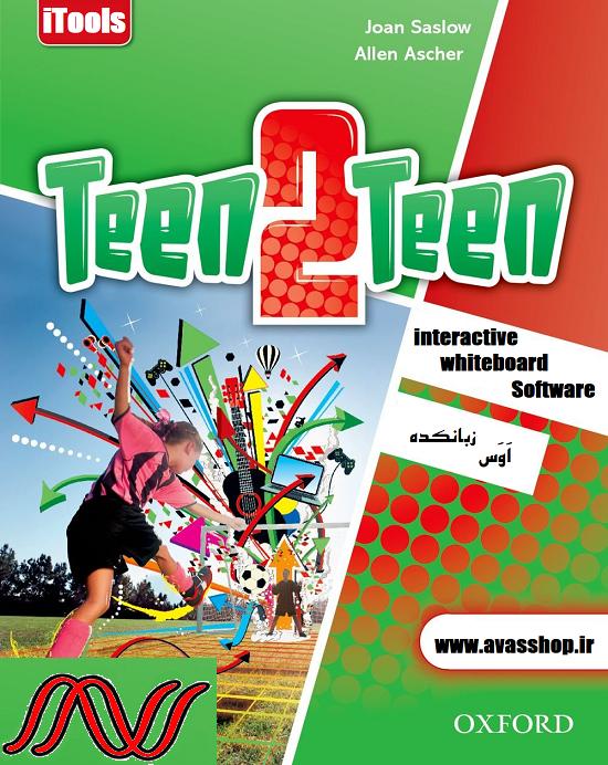 teen2teen itools