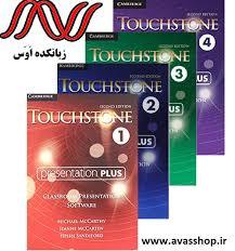دانلود نرم افزار Touchstone Presentation Plus