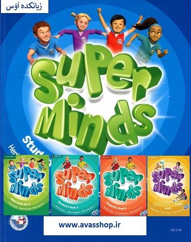 دانلود نرم افزار Super Mind Presentation Plus