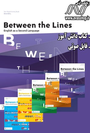 دانلود مجموعه Between the Line Second Edition