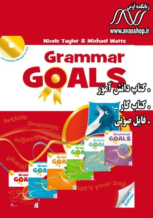 دانلود مجموعه Grammar Goals
