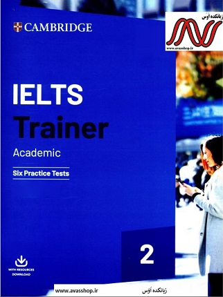 IELTS Trainer 2 Academic avasshop