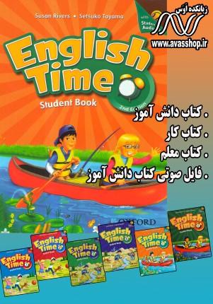دانلود ویرایش دوم کتابهای English Time