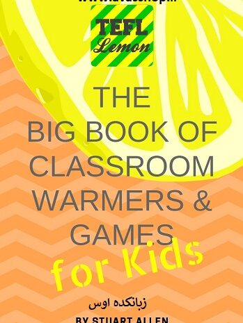 دانلود رایگان کتاب The BIG Book of Classroom Warmers and Games for Kids