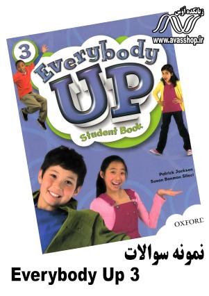 نمونه سوالات جمع بندی Everybody Up 3
