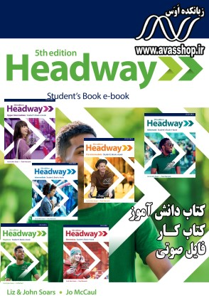 headway 5th edition