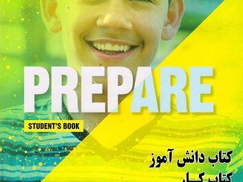 prepare 2edition