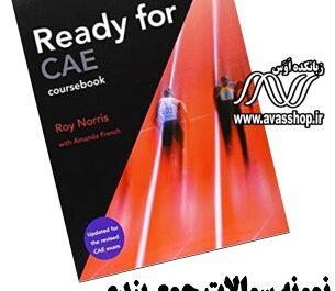 Ready For CAE Exam