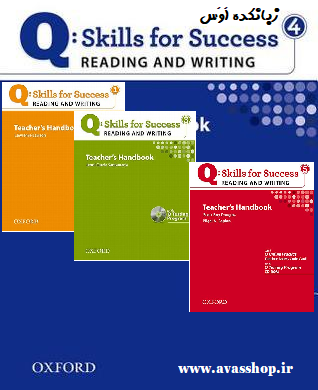 Q skills for success reading and writing teacher