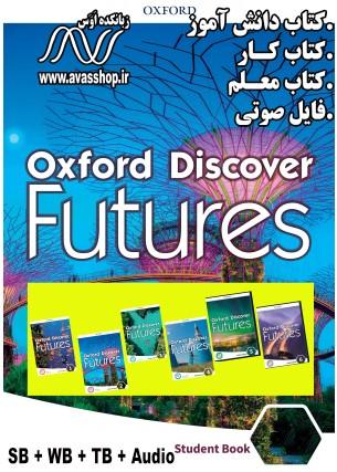 دانلود مجموعه Oxford Discover Futures